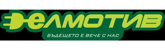 182bd6da45f Законови разпоредби и регистрация в КАТ на електрически мотопеди ...