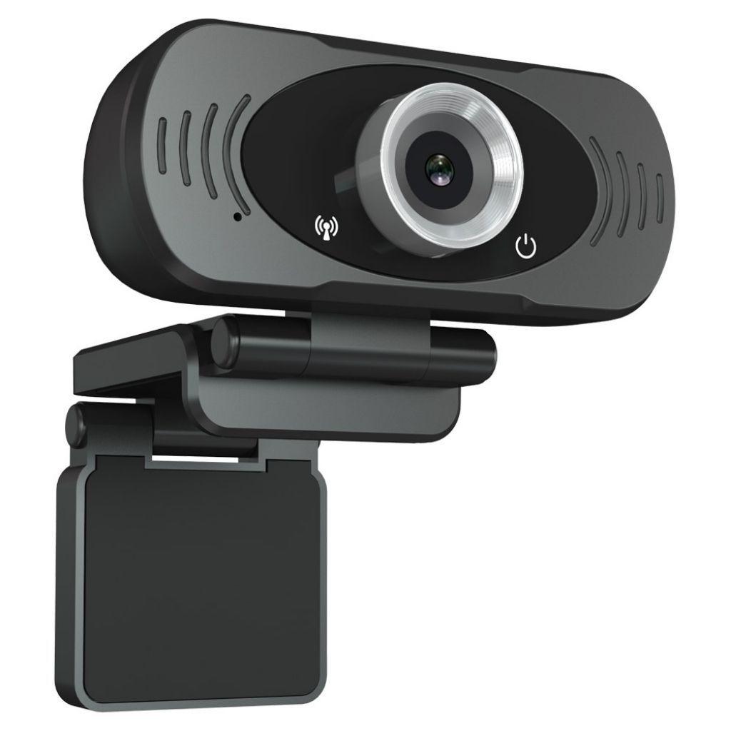 smart камера с висока резолюция