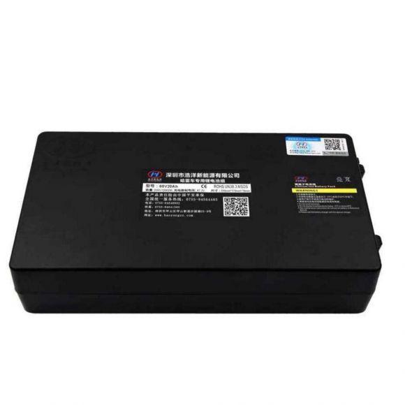 Литиево-йонна батерия за Citycoco 20 Ah 60V