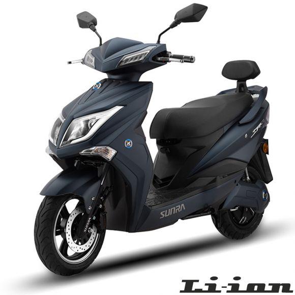 Електрически скутер SUNRA Hawk | 1800 вата | Li-ion | син мат